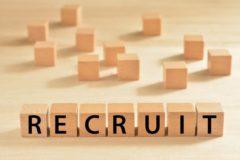 【求人募集】ただいま積極的に新規スタッフを募集中!