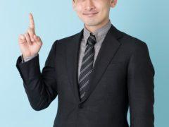 愛知県を中心に通信工事を請け負う協力会社様募集中